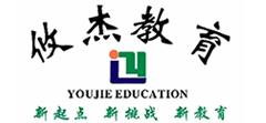 上海数控培训